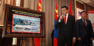 ulaanbaatar-shine-mark