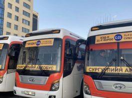 surguuliin-autobus2019