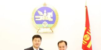 Hatanbaatar