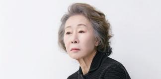 yoon yeo jeong